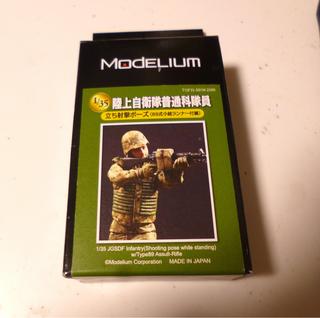 モデリウム.jpg